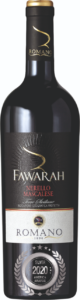 Fawarah Nerello Mascalese 2016 at America Wines Awards 2020