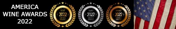 America Wines Awards 2022